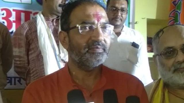 BJP MP Raj Bahadur Singh