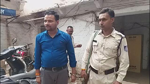 Gwalior Fraud Case