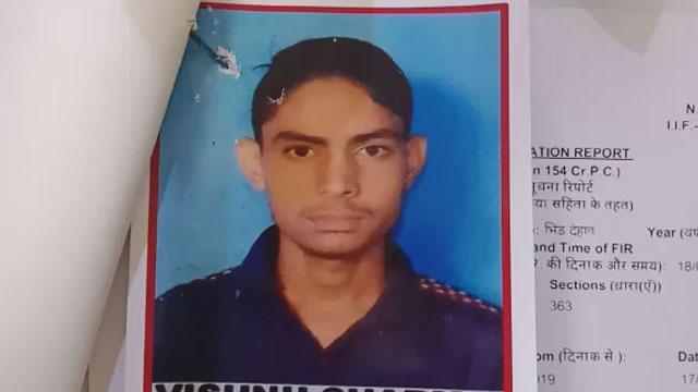Bhind Dehat Police