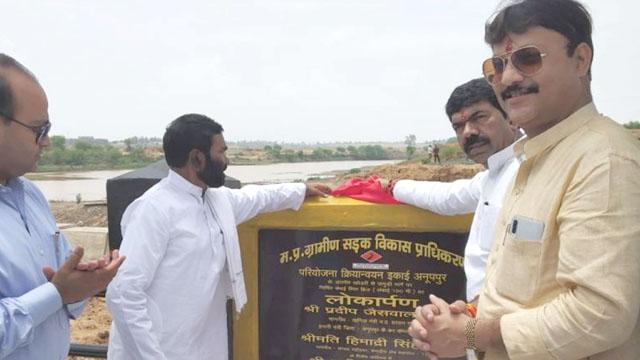Minister Pradeep Jaiswal