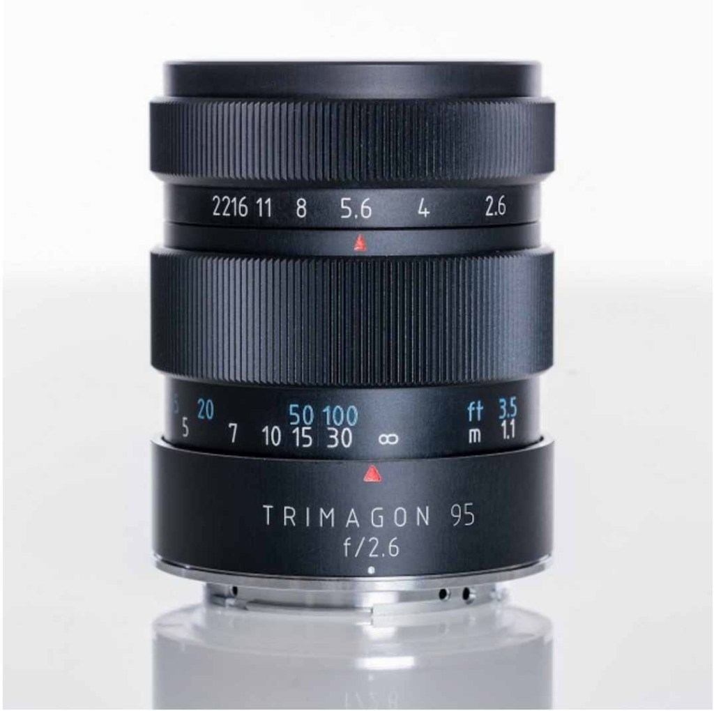 Meyer-Optik Trimagon f/2.6 portrait lens
