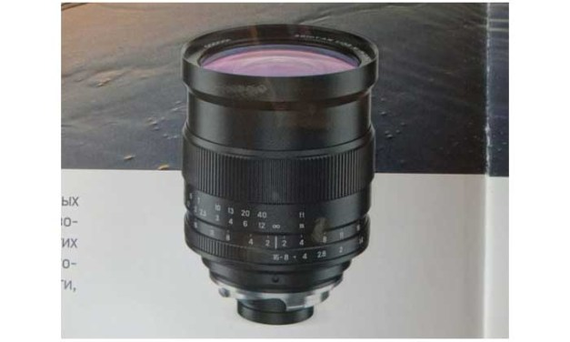 Zenitar 35mm f/1 lens for Leica M mount spotted at trade show