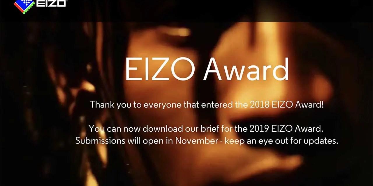 EIZO student photography awards