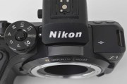 Possible Nikon Z1 image leaked online