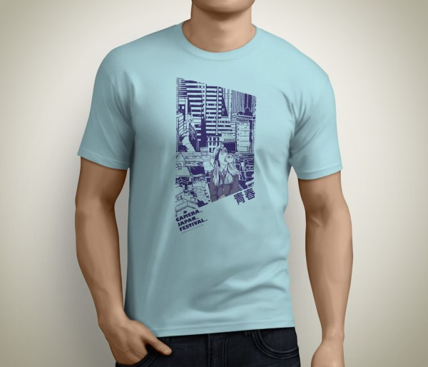 CameraJapan 2019 T-Shirt-Male tiger print powderblue