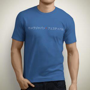 Camera Japan 2021 T-shirt Male Royal Blue Front