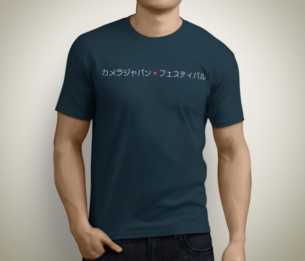 Camera Japan 2021 T-shirt Male Midnight Heather Front