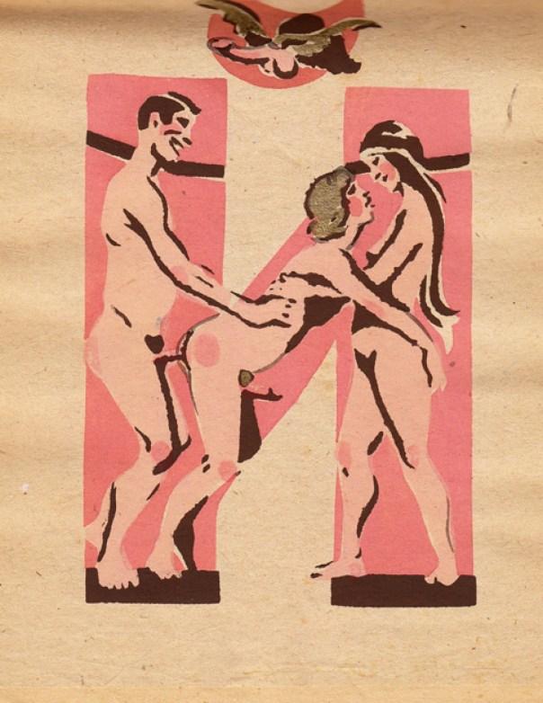 Советская эротическая азбука 1931 года 13