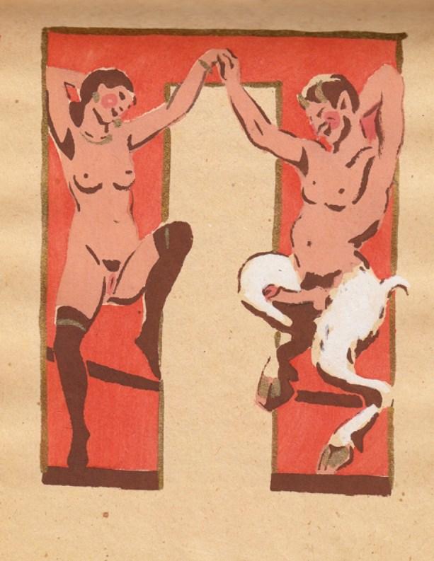 Советская эротическая азбука 1931 года 19