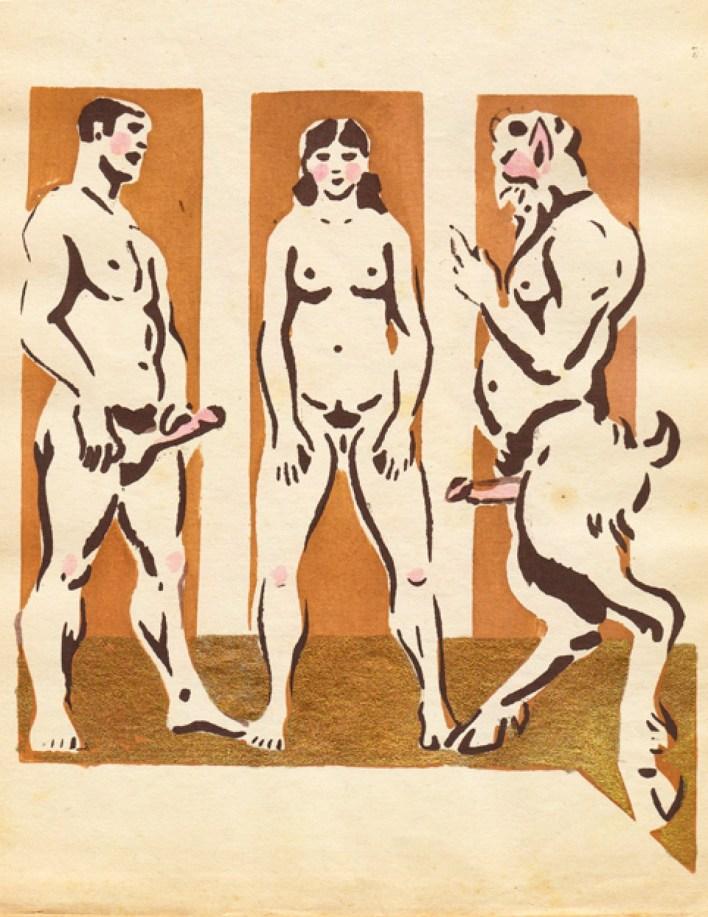Советская эротическая азбука 1931 года 30