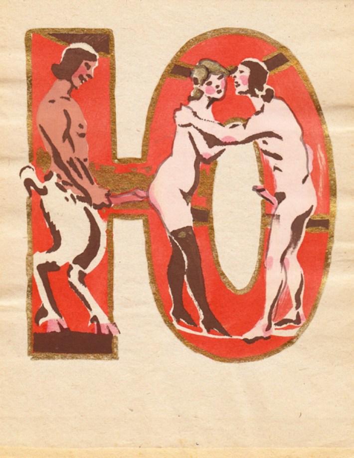 Советская эротическая азбука 1931 года 35