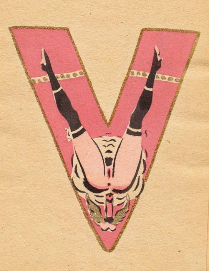 Советская эротическая азбука 1931 года 38
