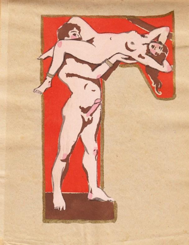Советская эротическая азбука 1931 года 6