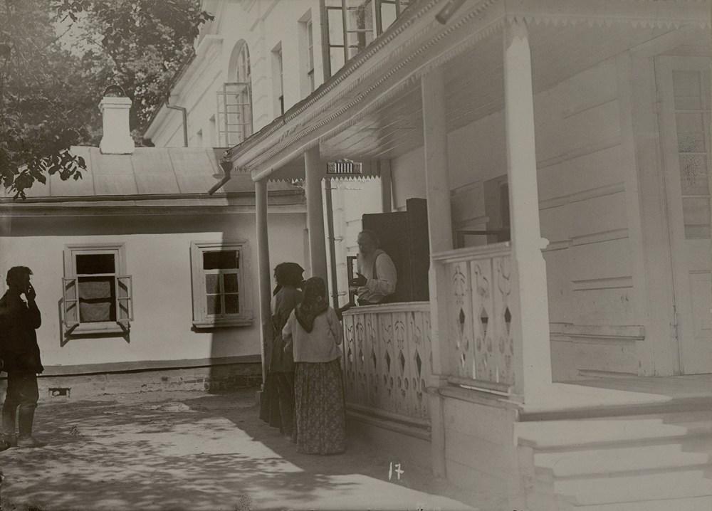 Lev Tolstoy arhiv foto 5