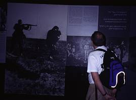 Yad Vashem offers interesting perspectives on journalistic and historical photography. Photo by Lorelle VanFossen