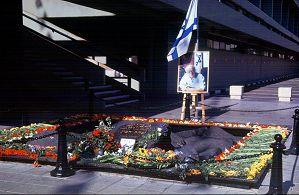 Rabin Memorial in Tel Aviv, photo by Lorelle VanFossen