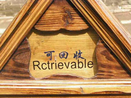 Bad English Sign from China - Rctrievable