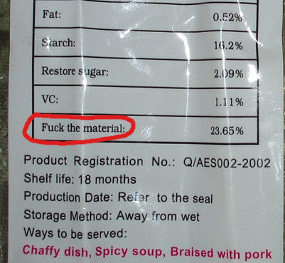 Bad English Sign from China - on a food package - Fuck the Material