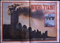 Two page spread of the September 11 attacks on the World Trade Center towers.