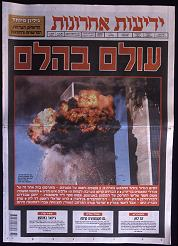 Israel newspaper front page news of the World Trade Center Attacks in New York.