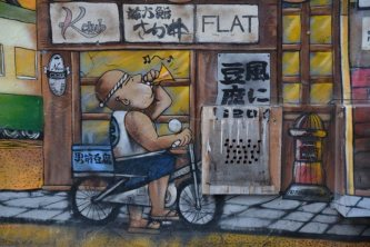 Street mural - toot your horn on a bike - Japan - photography by Brent VanFossen.