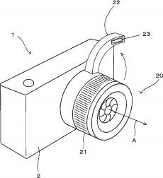 New Nikon Patents: 16-55mm f/3.5-5.6, New 70-300mm f/4.5-5