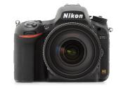 Camera for wedding photographer: Nikon D750