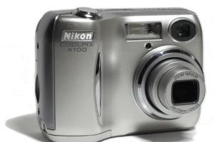 Nikon CoolPix 4100 Manual - camera front side