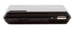 Sony Cyber-Shot DSC-G3 Manual - camera side