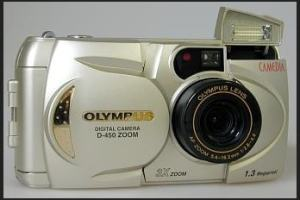 Olympus D-450 Zoom Manual - camera front face