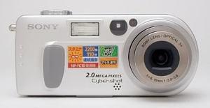 Sony DSC-P2 Manual - Camera face