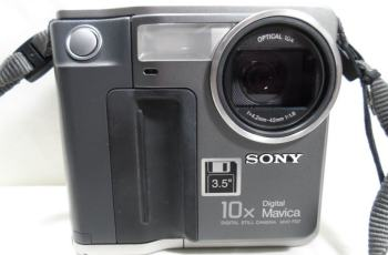 Sony MVC-FD7 Manual for Sony's Great Camera with 10x Zoom Capability