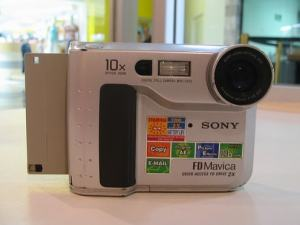 Sony MVC-FD71 Manual - camera front face