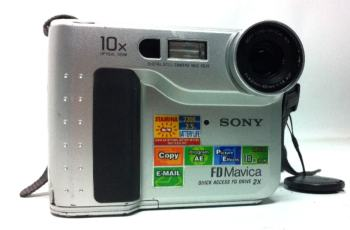 Sony MVC-FD75 Manual User Guide and Product Specification