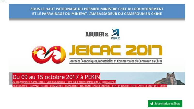 JEICAC-2017-bon (1)