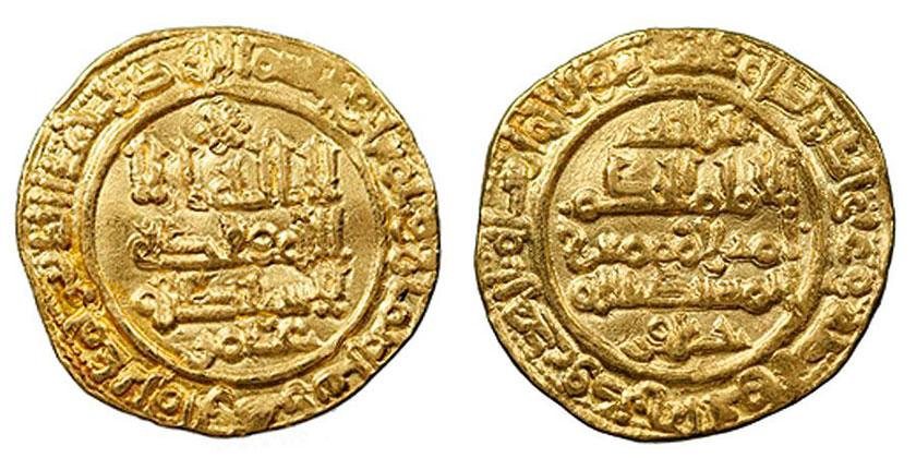 Dinar de oro de los tiempos de Al-Hakam II, demostración de las riquezas del Califato de Córdoba