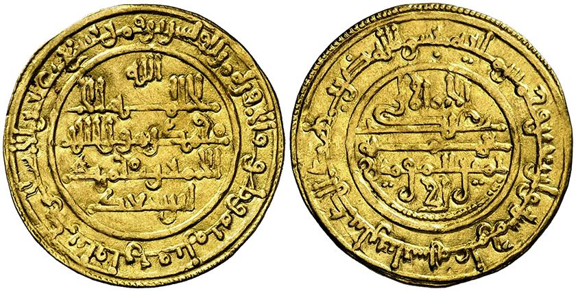 Dinar de oro de la época del Rey Lobo, muestra de la riqueza que atesoró