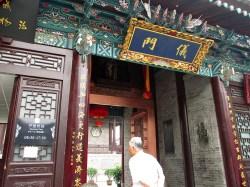 Xian (41)