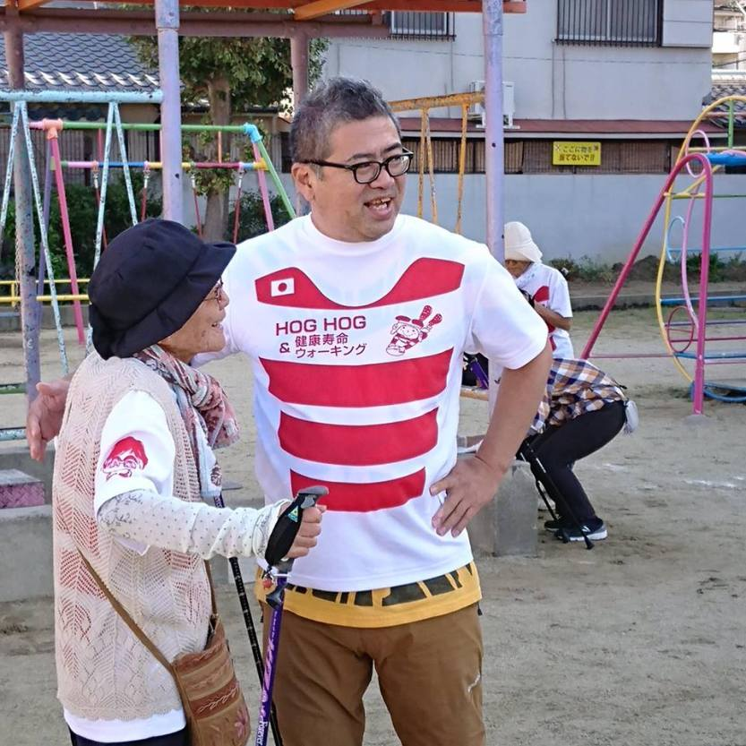 El señor Kawahara.