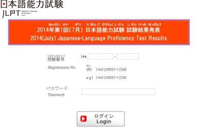 hướng dẫn xem kết quả thi JLPT qua mạng