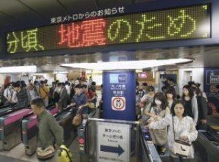 Nhật Bản xảy ra động đất gần 5 độ ở Tokyo