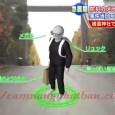 Thủ phạm vụ nổ ở đền Yasukuni Nhật Bản