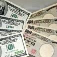 Tiền yên Nhật và tiền đô