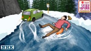Khi có tuyết đường rất trơn