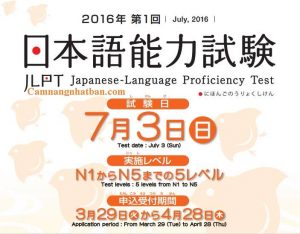 Đăng ký thi JLPT tháng 7 năm 2016