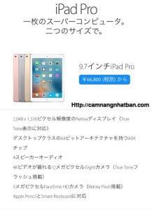 iPad Pro 9,7 inch bán ra ở Nhật Bản