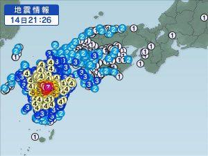 Vị trí nơi xảy ra động đất ở Kumamoto