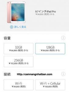 Giá ipad Pro 9,7 inch 128Gb tại Nhật Bản
