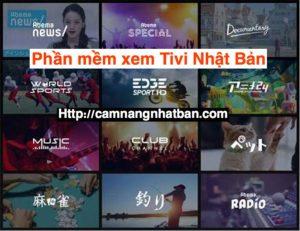 Các lĩnh vực phần mềm Xem Tivi Abema TV xem được