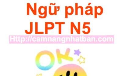 Tổng hợp ngữ pháp JLPT N5